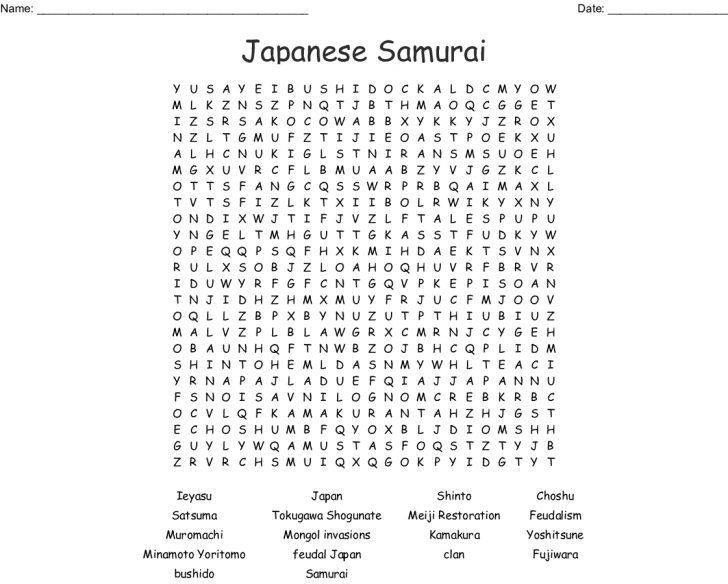Japan Word Search Printable