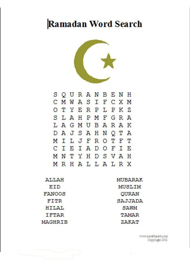 Ramadan Word Search Printable