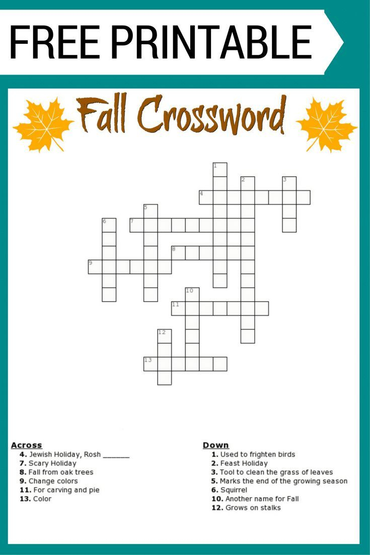 Fall Crossword Puzzle Free Printable Worksheet   Fun Fall