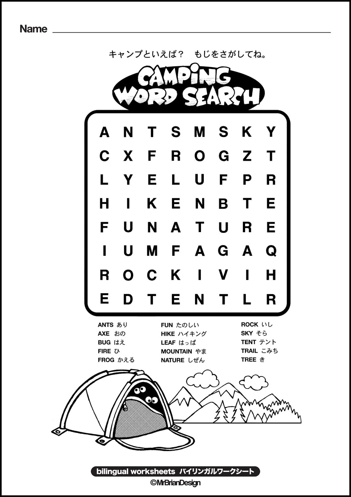 Free Printable Crossword Puzzles | Printable Crossword