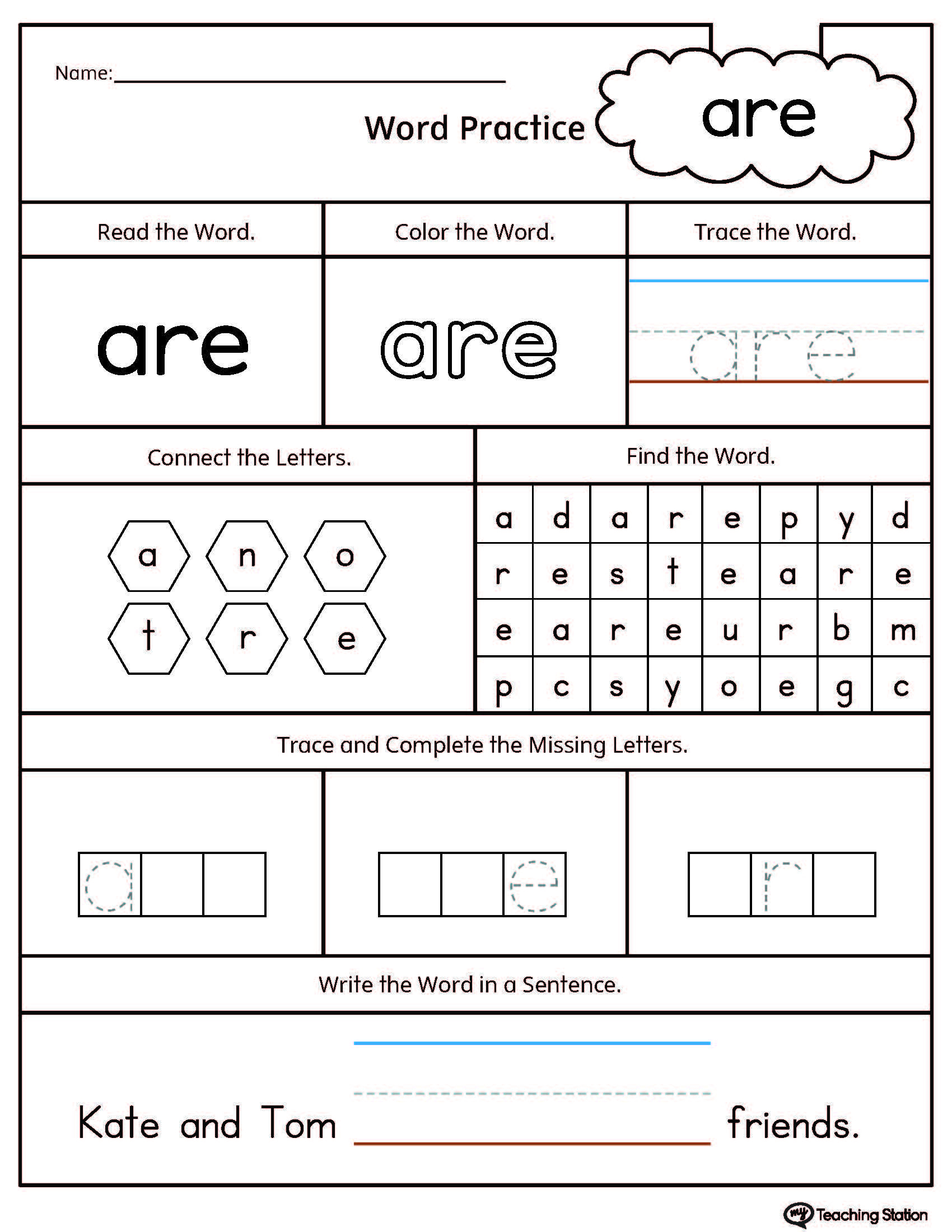 High-Frequency Word Are Printable Worksheet | Sight Word