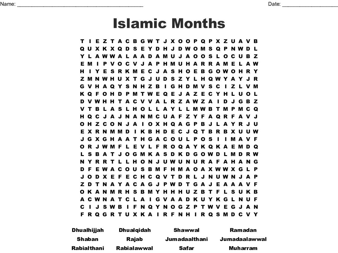 Islam Word Search Worksheet | Printable Worksheets And