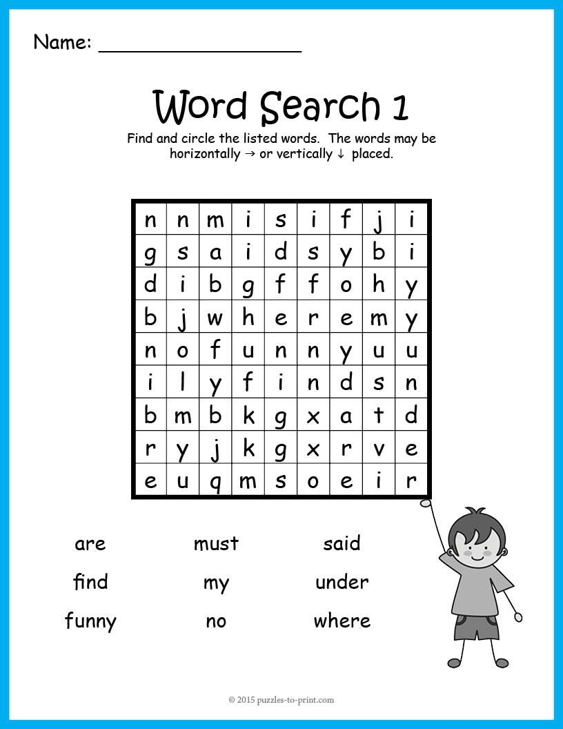 Kindergarten Sight Word Search Worksheets   Sight Words