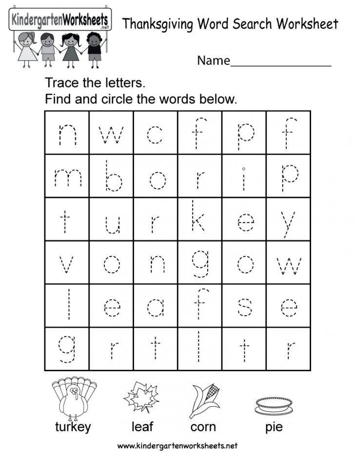 Kindergarten Printable Word Search